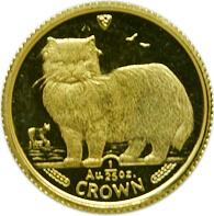 Crown 1/25 back